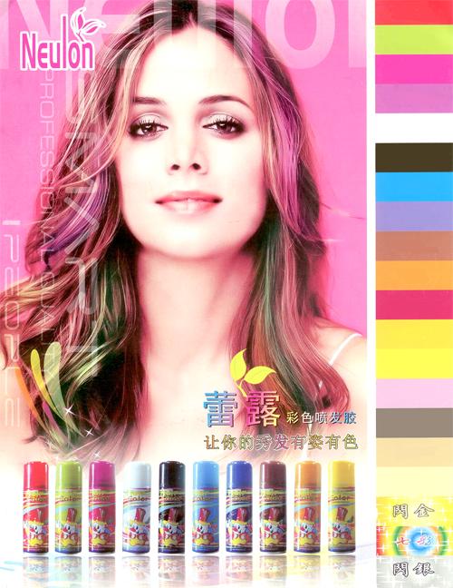 Neulon Coloured Hair Spray 125ml Red Beauty Salon Hairdressing