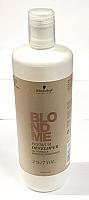 Schwarzkopf Blondme Premium Oil Developer 2% 7 Vol Cream Peroxide 990ml