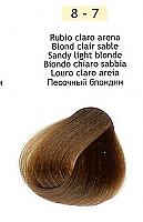 Nirvel ArtX 8-7 Sandy Light Blonde 100g