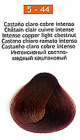 Nirvel ArtX 5-44 Intense Copper Light Chestnut 100g