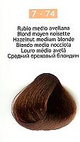 Nirvel ArtX 7-74 Hazelnut Medium Blonde 100g