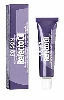 Refectocil Eyelash & Eyebrow Tint #5 - Purple