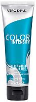 JOICO VERO K-PAK COLOR INTENSITY SEMI-PERMANENT HAIR COLOR - Mermaid Blue 118mL