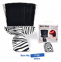 Neck Duster Brush T Handle Zebra Print