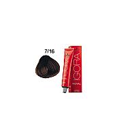 SCHWARZKOPF PROFESSIONAL IGORA ROYAL HAIR COLOR 7-16 Medium Blonde Cendre Auburn 60mL