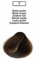 Nirvel ArtX 7- Medium Blonde 100g