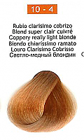 Nirvel ArtX 10-4 Coppery Really Light Blonde 100g