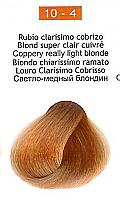 Nirvel ArtX 10-4 Coppery Really Light Blonde 100g