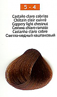 Nirvel ArtX 5-4 Coppery Light Chestnut 100g