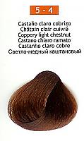 Nirvel ArtX 5-4 Coppery Light Chestnut 100g