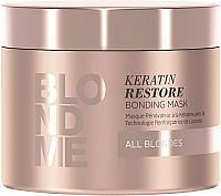 Schwarzkopf Professional BLONDME Keratin Restore Bonding Mask ALL BLONDES 200mL