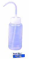 Applicator Bottle Natural LDPE with Long Curved Dispensing Spout 150ml (RP106)