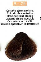 Nirvel ArtX 5-74 Hazelnut Light Chestnut 100g