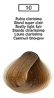 Nirvel Artx 10 - Really Light Blonde 100g