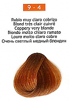 Nirvel ArtX 9-4 Coppery Very Blonde 100g