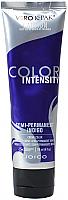 JOICO VERO K-PAK COLOR INTENSITY SEMI-PERMANENT HAIR COLOR - INDIGO 118mL