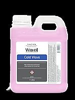 Wavol Cold Wave 1L