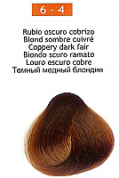 Nirvel ArtX 6-4 Coppery Dark Blonde 100g