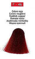 Nirvel ArtX F-46 Reddish Copper 60g