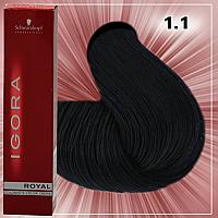 SCHWARZKOPF PROFESSIONAL IGORA ROYAL HAIR COLOR 1-1 Blue Black 60mL