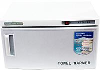 Hot Towel Cabinet-Adjustable Temperature Settings
