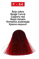 Nirvel Artx F-64 Coppery Red 60g