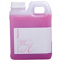 Hawley Nail Polish Remover (Non Acetone) 1000ml
