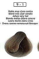 Nirvel ArtX 9-1 Ashen Very Blonde 100g