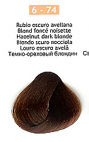 Nirvel ArtX 6-74 Hazelnut Dark Blonde 100g
