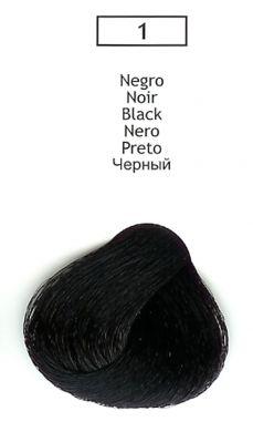 Nirvel ArtX 1 Black 100g