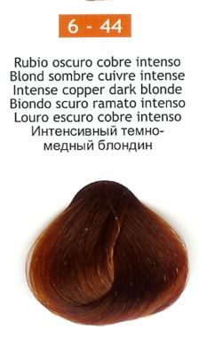 6-44 Intense Copper Dark Blonde