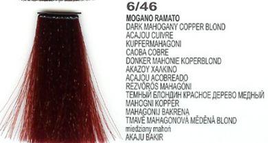 6/46 Dark Mahogany Copper Blonde (LK Creamcolor 100g)