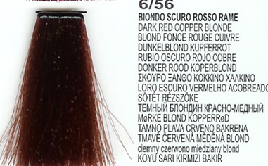 6/56 Dark Red Copper Blonde (LK Creamcolor 100g)