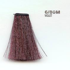 6/80M Violet (LK Creamcolor 100g)