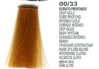 LK Creamcolor 00/33 Deep Gold 100g