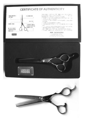 Passion Cobalt Thinning Scissor-OK 632