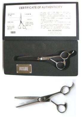 Passion Cobalt Thinning Scissor-Zoska 640