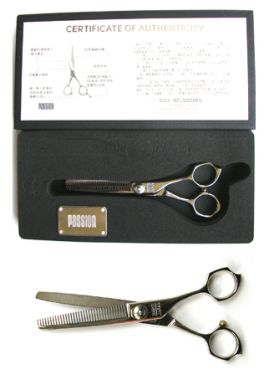 Passion Cobalt Thinning Scissor-Y635